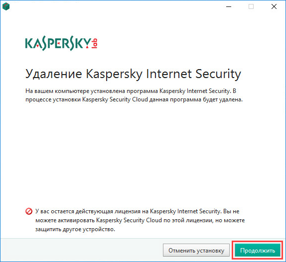 Automatically removing incompatible Kaspersky Lab applications when installing Kaspersky Security Cloud
