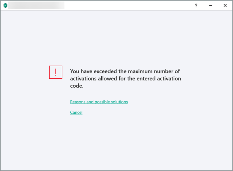"Error ""You have exceeded the maximum number of activations allowed for the entered activation code"""