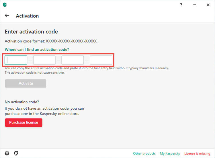 The Activation window in a Kaspersky application