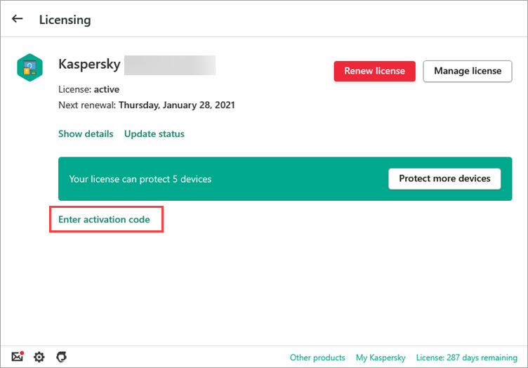 Opening the Activation window in a Kaspersky application