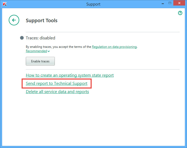 Image: the Support Tools window of Kaspersky Anti-Virus 2018