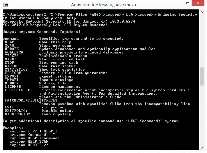 Description of commands in Kaspersky Endpoint Security 10 for Windows